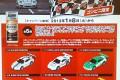 【Direction Racing】来年もお願いします!Katano