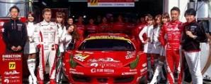 Super GT Round7 AUTOPOLIS